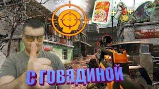 Warface☛Мортид,Крымский,Дино,Type 97 и Мозголом