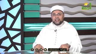 القدوة الحسنة برنامج فى رحاب الأزهر مع الشيخ محمود الإبيدى