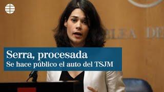 """Los insultos por los que Isa Serra será juzgada: """"Eres cocainómana, mala madre e hija de puta"""""""