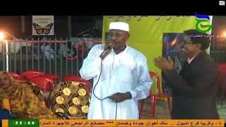 تحميل اغاني صديق سرحان - الوصية - مهرجان الجزيرة الثالث 2018م MP3