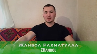 Назарбаевтың құйтырқы саясаты / Алкивиадтың итінің құйрығы туралы Жанбол Рахматулла