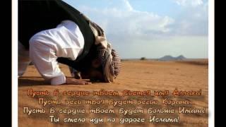Abdulloh Qori-Faqat Allohdan so`ramoq