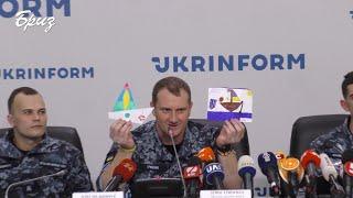 Звільнені з російського полону українські моряки провели прес-конференцію