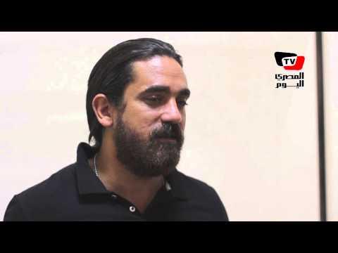 أمير كرارة: «بحب شخصية سيد بوخاريست أكتر من ميمي الرايق»