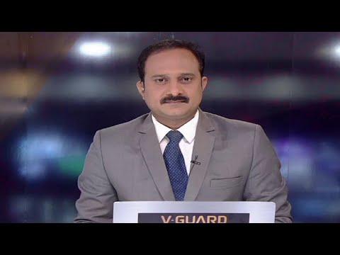 ഒരു മണി   വാർത്ത | 1 PM News | December 15, 2019