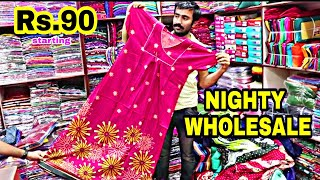 Nighty wholesale in Trichy | SRI J G NIGHTIES TRICHY | wholesale in Nighties | MG TV