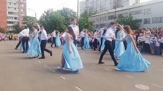 Паследни звонок 2019 31 Май Киев 119 номер школа