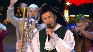 КВН Азия микс - 2015 Кубок мэра Москвы Музыкалка