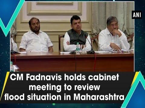 मुख्यमंत्री फडणवीस महाराष्ट्र में समीक्षा बाढ़ की स्थिति को मंत्रिमंडल की बैठक आयोजित करता है