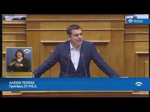 Ώρα του Πρωθυπουργού (Επίκαιρη ερώτηση κ.Αλεξίου Τσίπρα)  (22/11/2019)