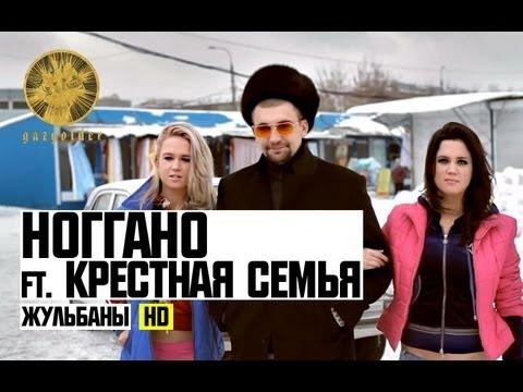 Концерт НОГГАНО в Киеве - 3