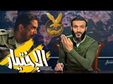 reemmohamed871's Video 159291808796 y6nEeavGieU
