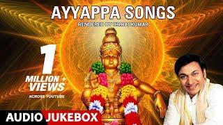 Ayyappa Songs   Dr.Rajkumar   Lord Ayyappa Swamy Kannada Devotional Songs Kannada Bhakthi Geethegalu
