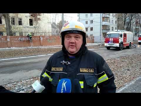 В МЧС не исключают, что причиной пожара на ул. Гая мог быть поджог