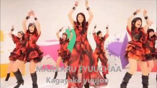 BerryzKoubou-MagicalFuture!LYRICS