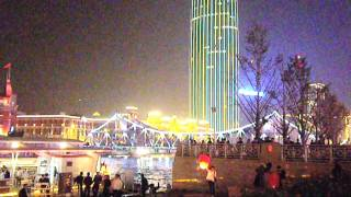 preview picture of video '2011/10/05 天津駅前 灯篭飛ばし / Tianjin Station Square: Flying Lanterns'