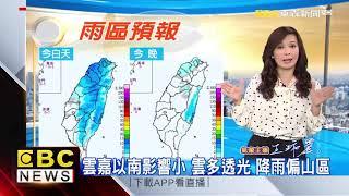 氣象時間 1080325 早安氣象 東森新聞
