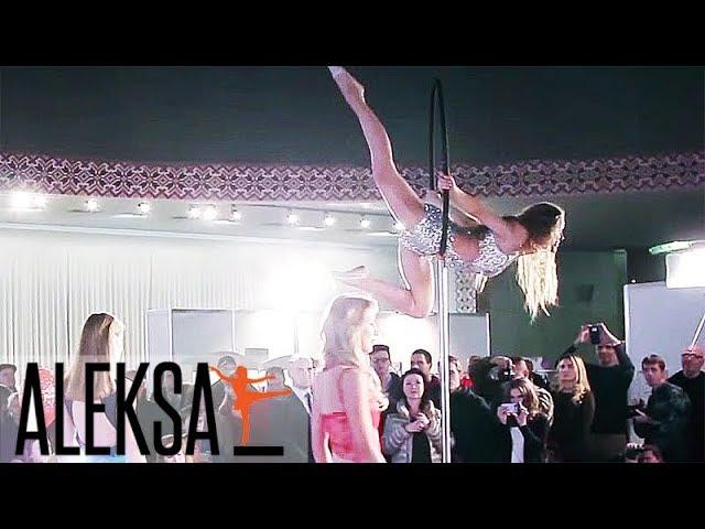 Pole Dance (Пол Дэнс) - дни моды Antvan - Наталья Семкина - танец на пилоне - Aleksa Studio
