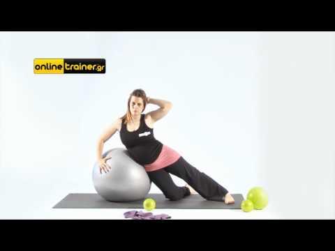 Pilates για εγκύους (Χριστίνα Πανταζοπούλου) - onlinetrainer.gr