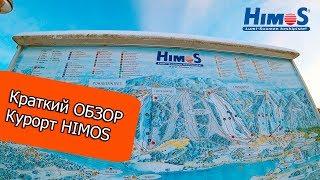 Рыбалка и горные лыжи финляндия химос