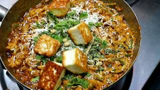 Veg Jaipuri Recipe| New Recipes 2019| Dinner Recipes Indian Vegetarian| Spicy Food| 2019,Veg Recipes