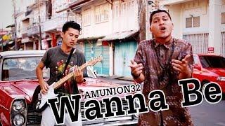 AMUNION32 - Wanna Be『OFFICIAL MV』