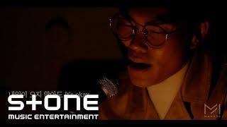 김범수(KIM BUMSOO) Slow [Live Clip]