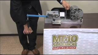 オイル添加系エンジントリートメント 「MT 10」 極圧試験!