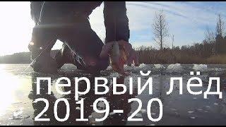 Зимняя рыбалка в москве и подмосковье