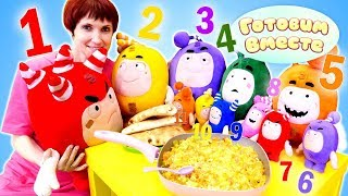 Маша Капуки и Оддбодики - Яичница с овощами - Завтрак за 5 минут
