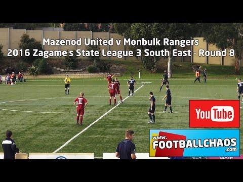 Canterbury Rams V Taranaki Mountain NZNBL 2017