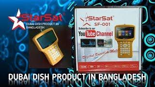 starsat satellite - मुफ्त ऑनलाइन वीडियो