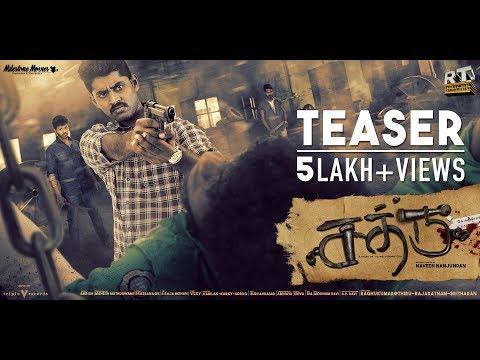 Sathru - Movie Trailer Image