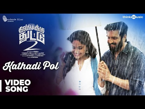 Dhilluku Dhuddu 2 Movie Picture