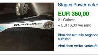 Как выиграть аукцион на eBay?