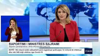 RTK3 Lajmet e orës 17:00 08.07.2020