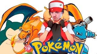 Pokemon Tower Defense  ► Я вызываю тебя ◄Лучшие игры