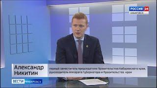 РЦТ региона Александр Никитин о цифровой трансформации