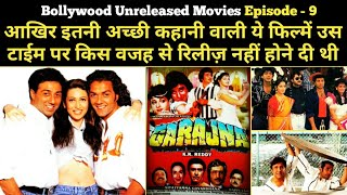 episode - 9 | Bollywood unreleased movies shelved movies bollywood flashback Sunny deol salman khan