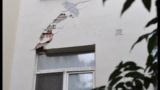 Землетрясение в Челябинской области
