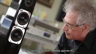 Анонс нового громкоговорителя от Totem Acoustic