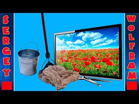 Как Правильно Мыть Телевизор