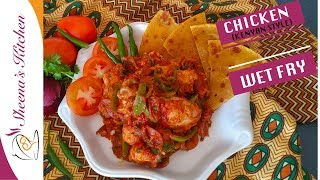 HOW TO COOK CHICKEN WET FRY KENYAN STYLE   SHEENA'S KITCHEN
