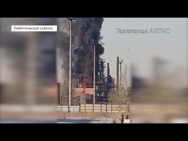 Пожар на нефтезаводе