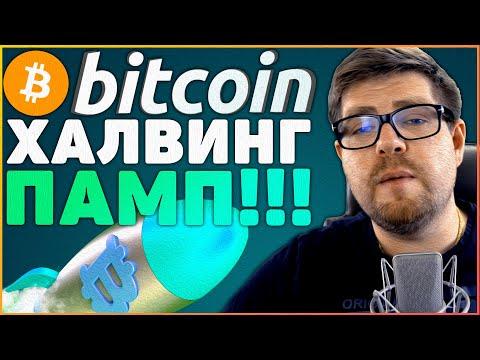 Как заработать деньги имея 500000 рублей