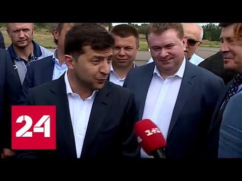 Распродажа Украины, культ личности Зеленского и никчемность депутатов. 60 минут от 31.07.19