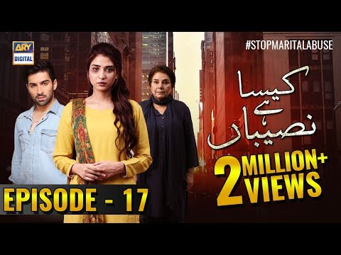 Kaisa Hai Naseeban Episode 17 - 6th March 2019 - ARY Digital [Subtitle Eng]
