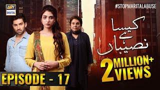 Kaisa Hai Naseeban Episode 17 - 6th March 2019 - ARY Digital [Subtitle Eng]