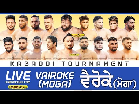 Vairoke (Moga) Kabaddi Tournament 2020