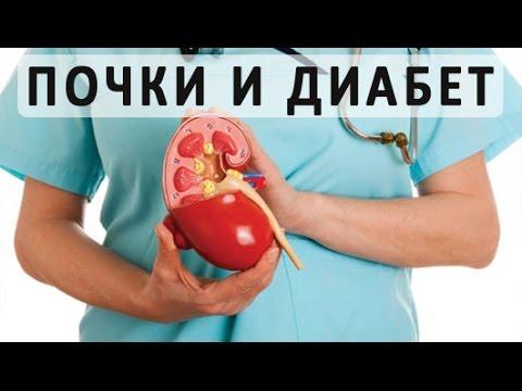 Инсулин при незаживающей ране